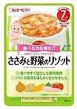 キューピー ベビーフード ハッピーレシピ ささみと野菜のリゾット HA-3 7ヶ月頃から (80g) ごはん入り レトルトパウチ