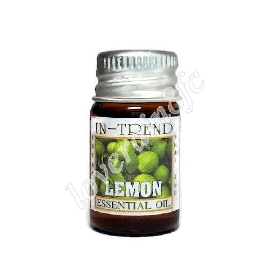 急いで先生求める純粋基本油 5ml 治療級 アロマセラピー US送料無料 - Lemon