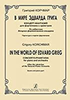 IIn the World of Edvard Grieg. Concert-phantasia for piano and orchestra. After the sketches of the Second Piano Concerto. Score and piano part