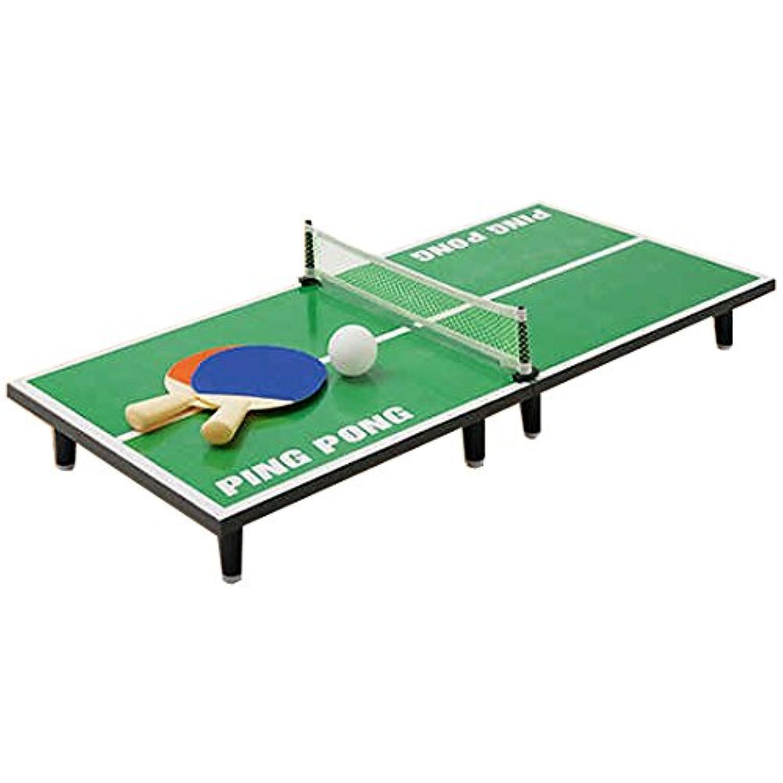 ミニピンポン台だから家でもお子様と一緒に楽しめる『組み立て式ミニ卓球セット』
