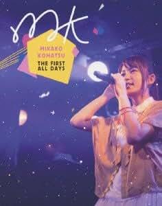 MIKAKO KOMATSU THE FIRST ALL DAYS [Blu-ray]