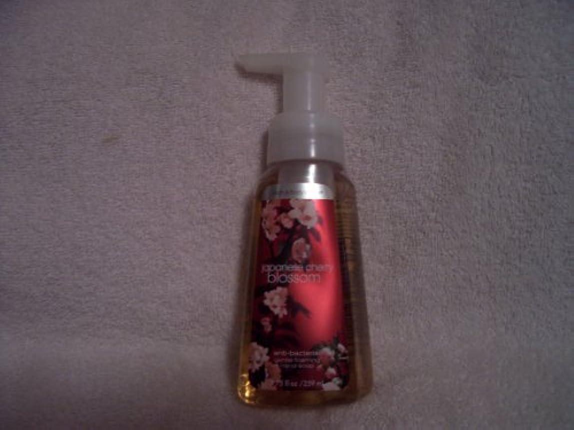 フローティング絶対に子供っぽい[Bath&Body Works] フォーミングハンドソープ ジャパニーズチェリーブロッサム 259ml [海外直送品]