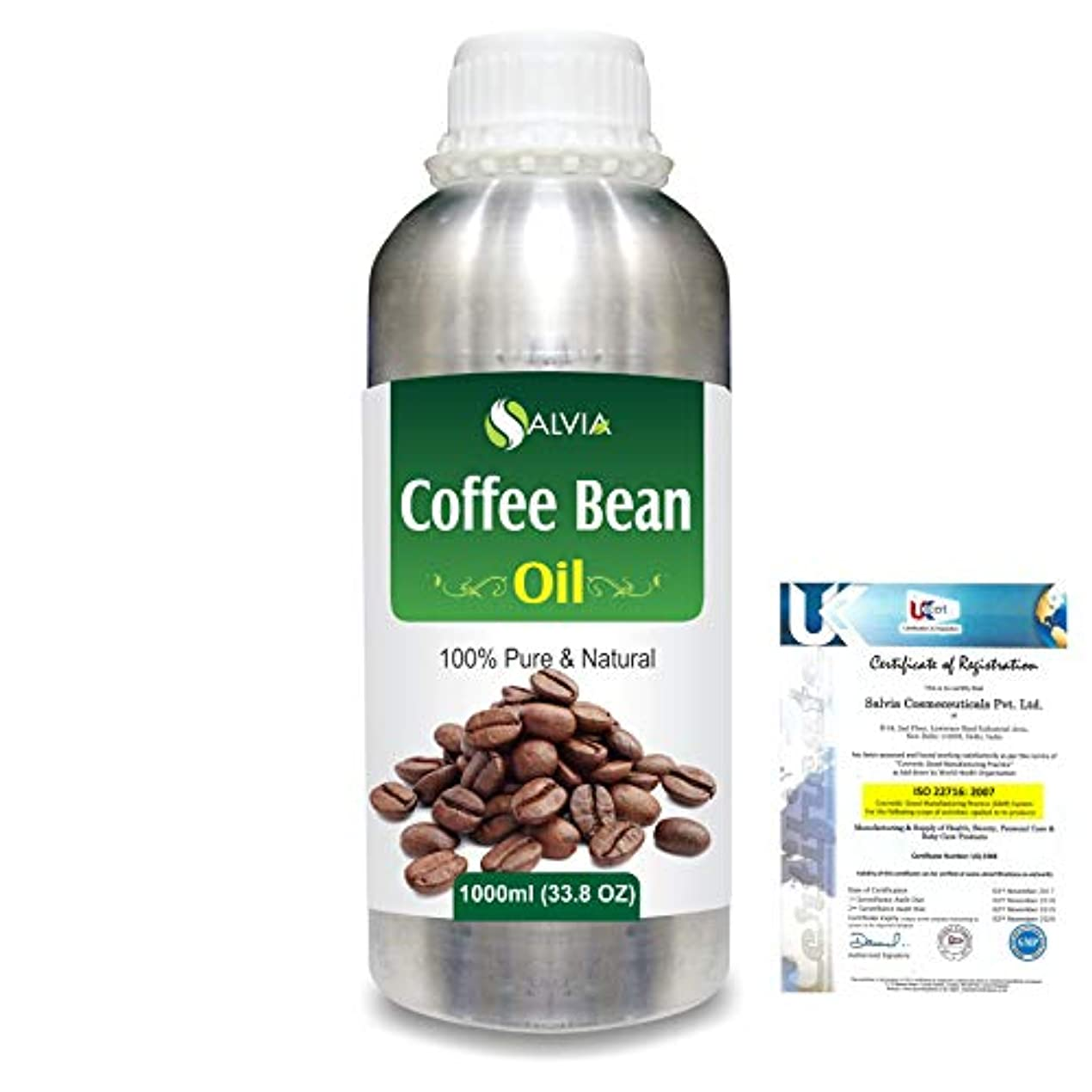 加入存在する大工Coffee Bean (Coffea arabica)100% Natural Pure Carrier Oil 1000ml/33.8fl.oz.