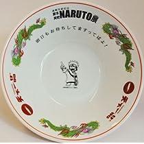 NARUTO ナルト展 × 天下一品 コラボレーション 特製ラーメン鉢