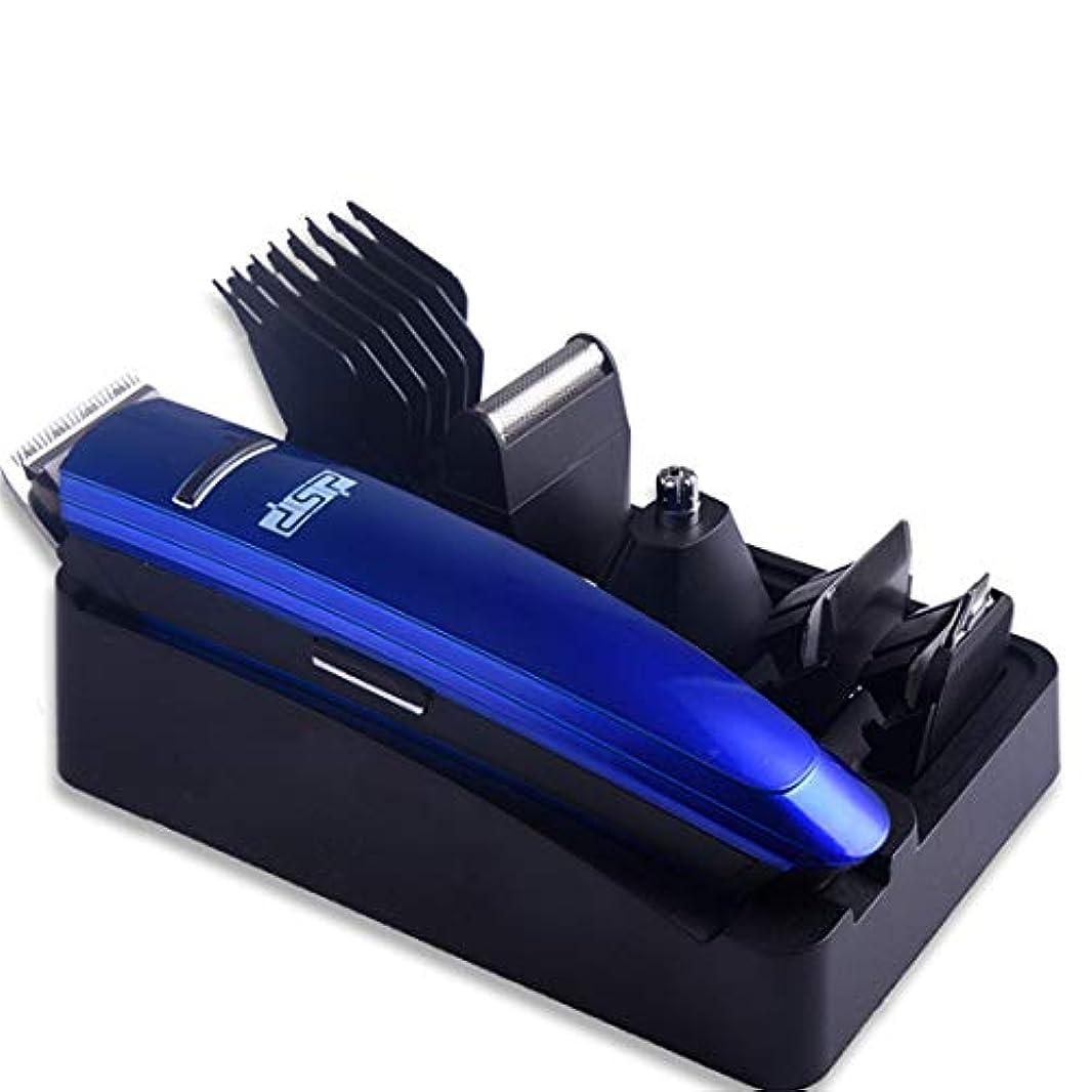 愛爪遵守する男性、男性用コードレスバリカン、男性用髭トリマー、キットカットホーム髪、髪の男性のためのクリッパーズを切断するためのバリカン,ブルー