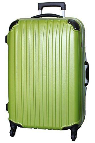 (ビータス) Beatas スーツケース TSAロック 軽量...