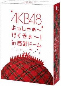 AKB48 よっしゃぁ~行くぞぉ~!in 西武ドーム スペシ...