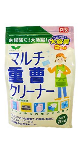 ピクス マルチ重曹クリーナー(食器 鍋 浴槽 換気扇 レンジ キッチン) 天然素材 2kg 大容量