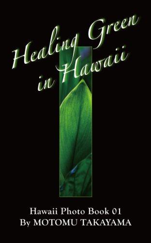 Healing Green in Hawaii (Hawaii Photo Book Book 1) (English Edition)