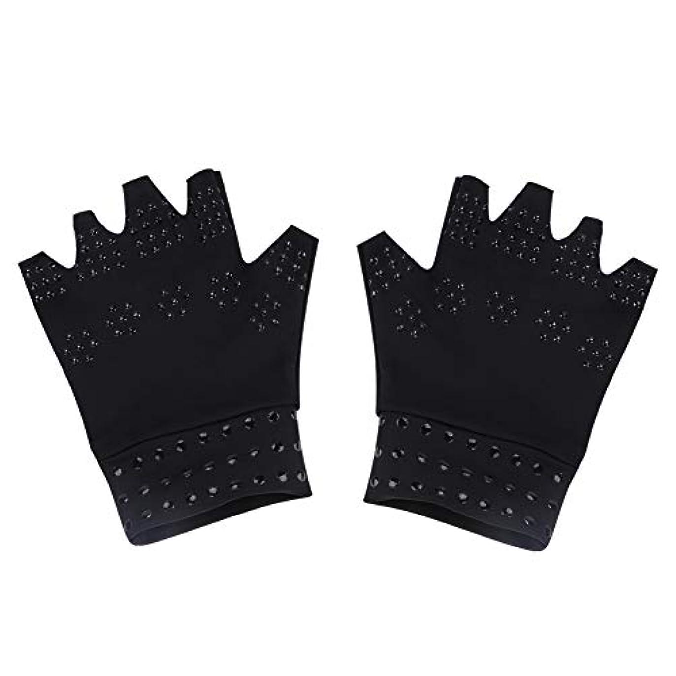 除外するナチュラより良い関節炎手袋 okuguy 関節炎着圧手袋 磁気 抗浮腫 炎症 痛み和らげる リウマチ(ブラック)