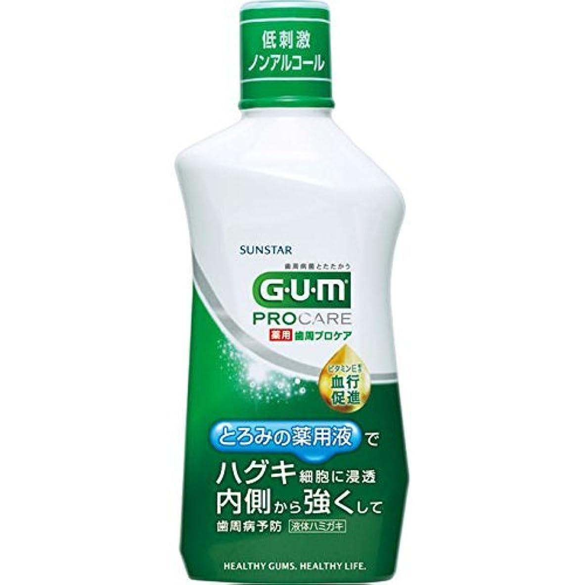 確立します忘れられない唯物論[医薬部外品] GUM(ガム) 歯周プロケア デンタルリンス 420ml 液体歯みがき <歯周病予防?ハグキケア>