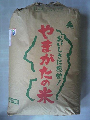 ★玄米 30kg★ 特売本格玄米 ★ 新鮮直送 ★【まんぷく玄米】★ 送料無料 ★ 山形から直送です ★ はえぬきベース ★ 即出荷 ★