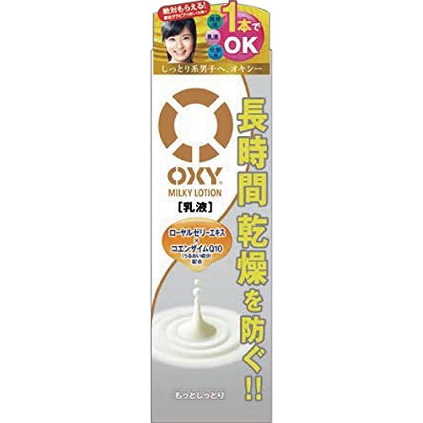 スクレーパーカルシウム劣るオキシー (Oxy) ミルキーローション オールインワン乳液 スーパーヒアルロン酸×ローヤルゼリー配合 ゼラニウムの香 170mL