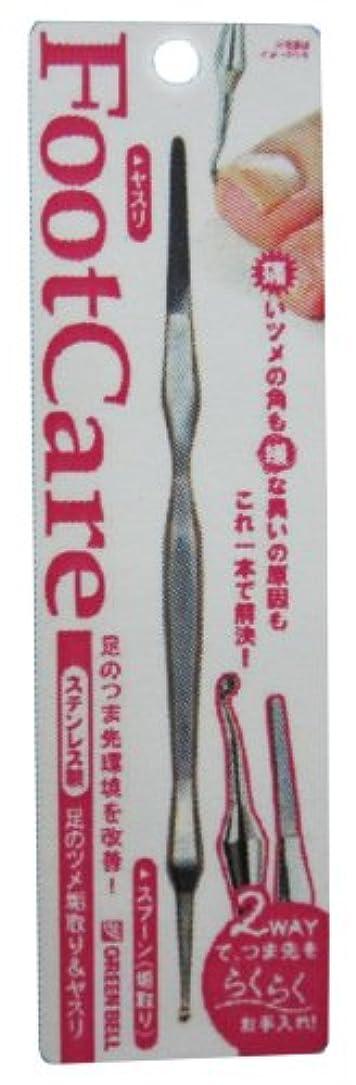 個人的に調整アブストラクトステンレス製足のツメ垢取り&ヤスリ PSG-021