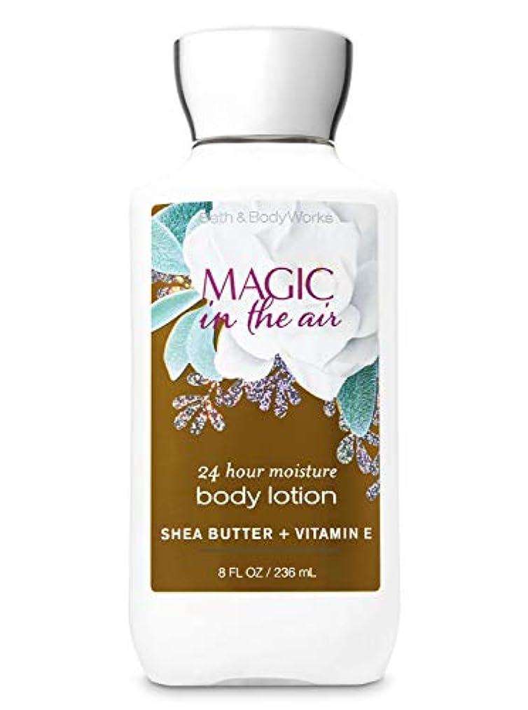 上院議員混沌文芸【Bath&Body Works/バス&ボディワークス】 ボディローション マジックインザエアー Super Smooth Body Lotion Magic In The Air 8 fl oz / 236 mL [並行輸入品]