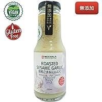 【無添加】焙煎ごま&にんにく・ドレッシング、ディップ、ソース( 250ml )グルテンフリー・ヴィーガン認定( チブギス & メカラー )Roasted Sesame Garlic Dressing Dip Sauce (250ml) No Additives, Glutenfree, Vegan (CIVGIS & MEKHALA)
