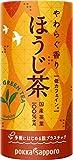 ポッカサッポロ やわらぐ香りほうじ茶 195g ×30本