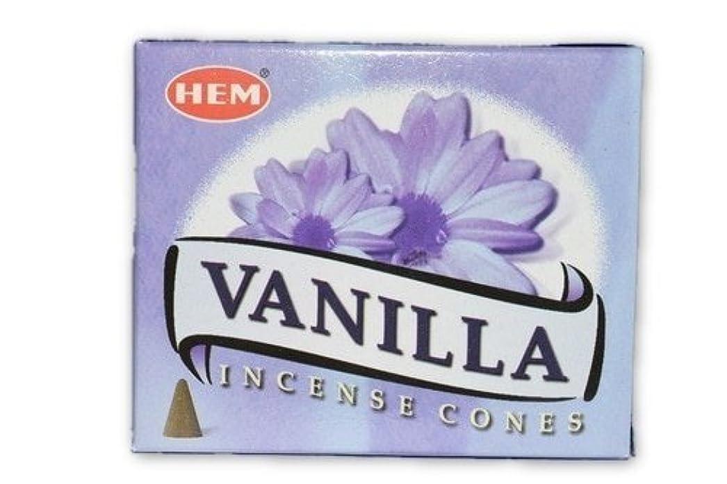 ダーリン全国予想外Nature 's Enlightenmentバニラ – Incense円錐pack- 10 Cones