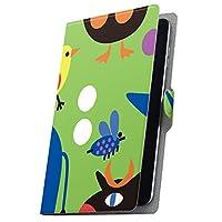タブレット 手帳型 タブレットケース タブレットカバー カバー レザー ケース 手帳タイプ フリップ ダイアリー 二つ折り 革 動物 キャラクター ポップ 003816 MediaPad T3 7 Huawei ファーウェイ MediaPad T3 7 メディアパッド T3 7 t37mediaPd t37mediaPd-003816-tb