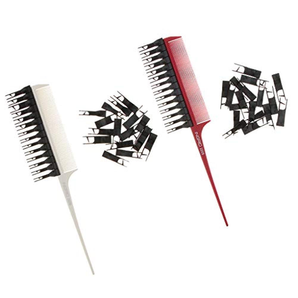 機密昇進虚偽髪染めブラシ 織りハイライト櫛 ハイライト プラスチック 2個セット