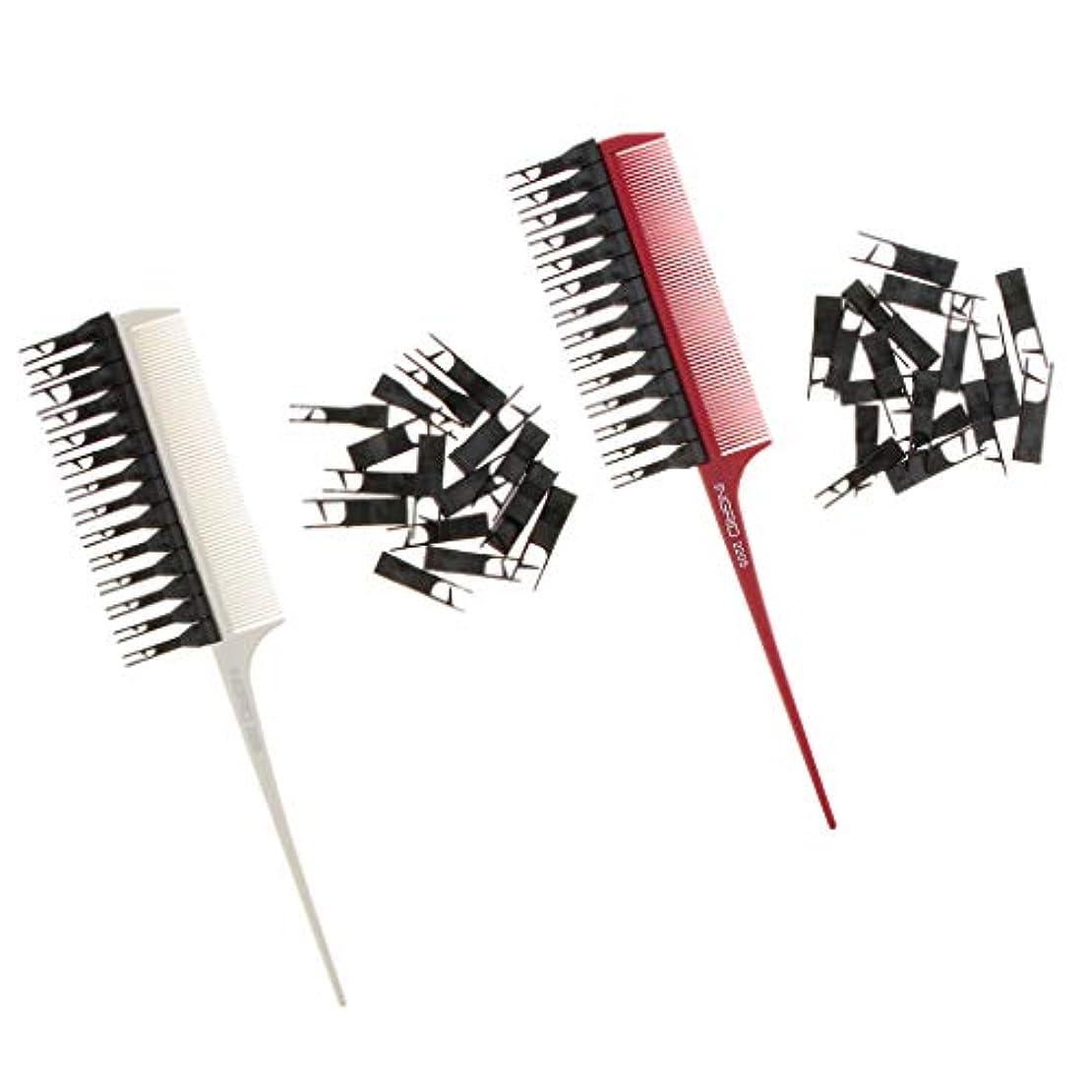 コマンド豊富隙間2個 ハイライト 櫛 ヘアカラー 髪染め ヘアブラシ