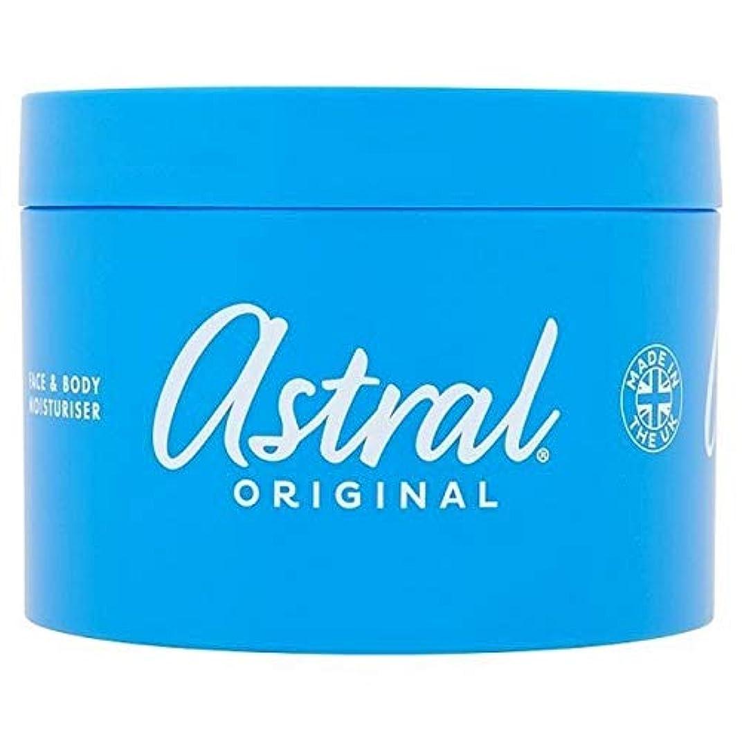 半円不適切な考慮[Astral ] アストラルクリーム500ミリリットル - Astral Cream 500ml [並行輸入品]