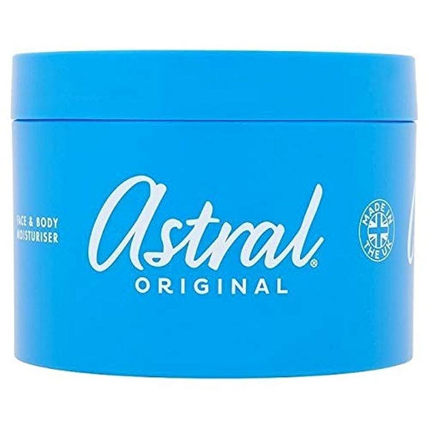 アスレチック朝ごはんギャンブル[Astral ] アストラルクリーム500ミリリットル - Astral Cream 500ml [並行輸入品]