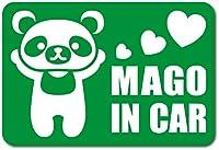 imoninn MAGO in car ステッカー 【マグネットタイプ】 No.12 パンダさん (緑色)