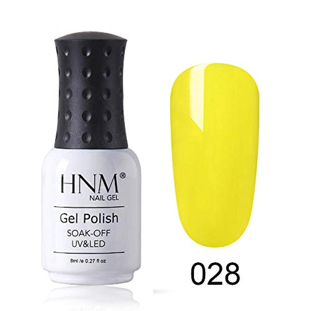 HNM ジェルネイル カラージェル 超長い蓋 塗りが便利 1色入り 8ml【全42色選択可】