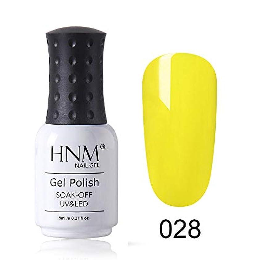 写真前文横HNM ジェルネイル カラージェル 超長い蓋 塗りが便利 1色入り 8ml【全42色選択可】