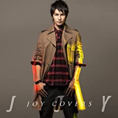 JOY「あの紙ヒコーキ くもり空わって」のジャケット画像