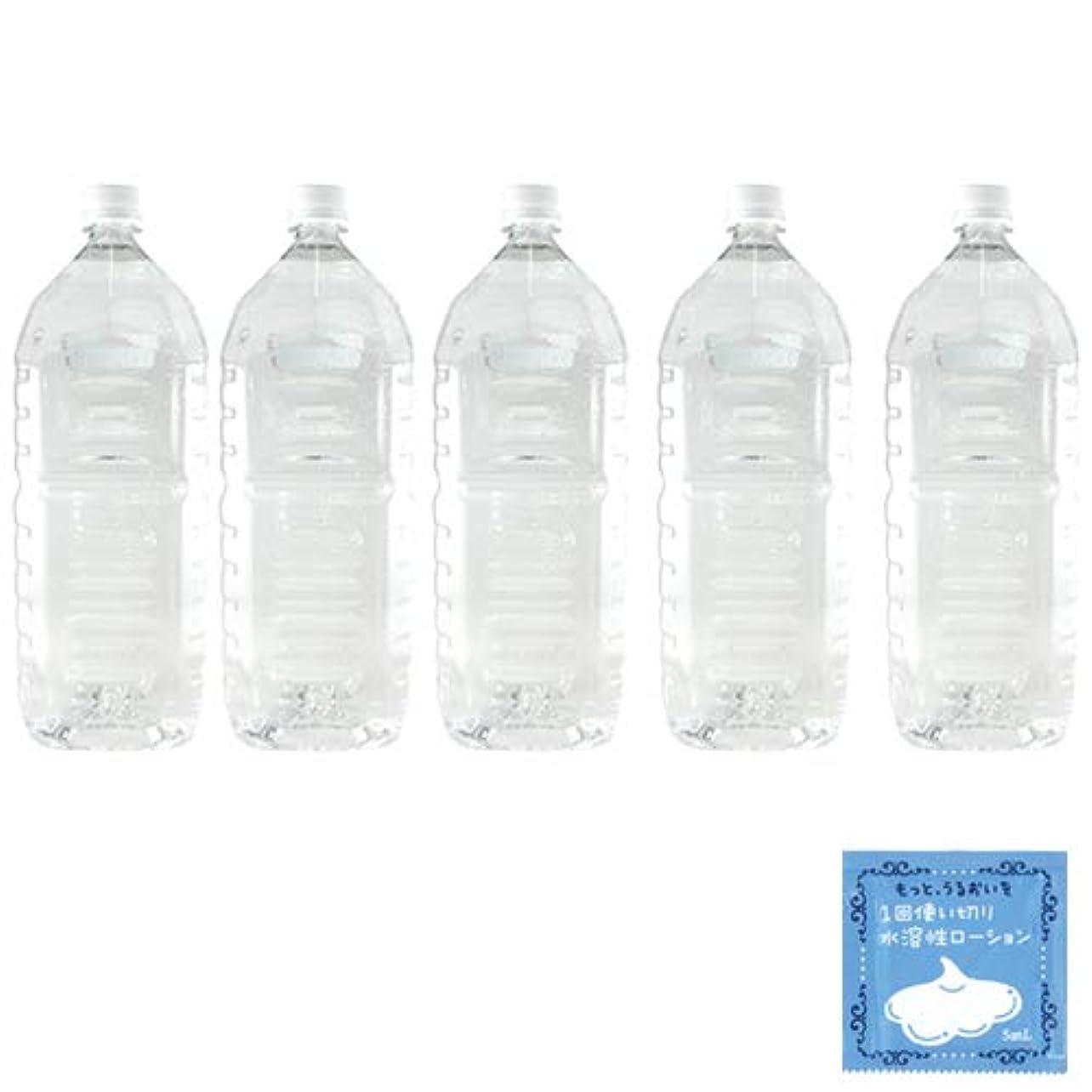 勃起音楽を聴く届けるクリアローション 2Lペットボトル ミディアムタイプ 業務用ローション×5本 + 1回使い切り水溶性潤滑ローション