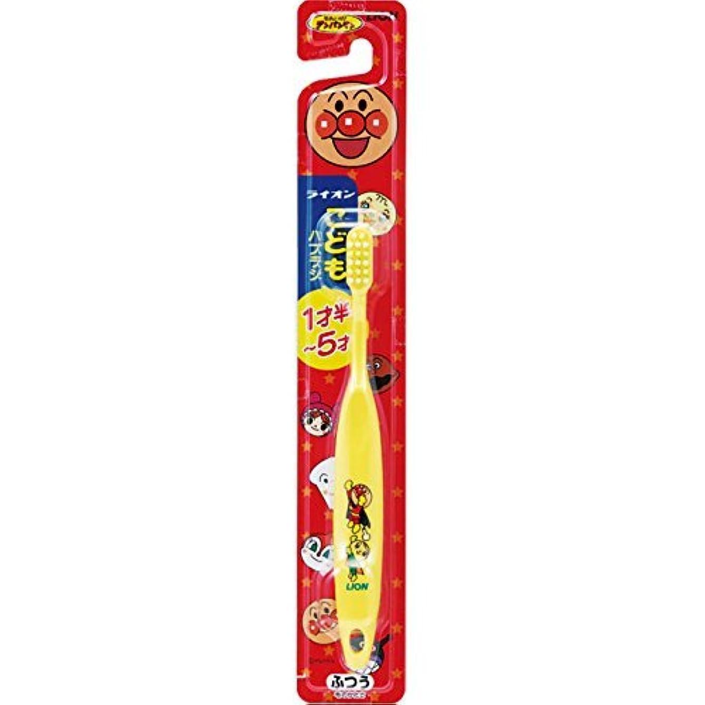 花輪イソギンチャク実質的にライオン こどもハブラシ 1.5-5才用(ふつう) 10本組(色おまかせ)