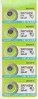 SONY[ソニー] 純正時計用 SR716SW(315) × 5個 酸化銀ボタン電池
