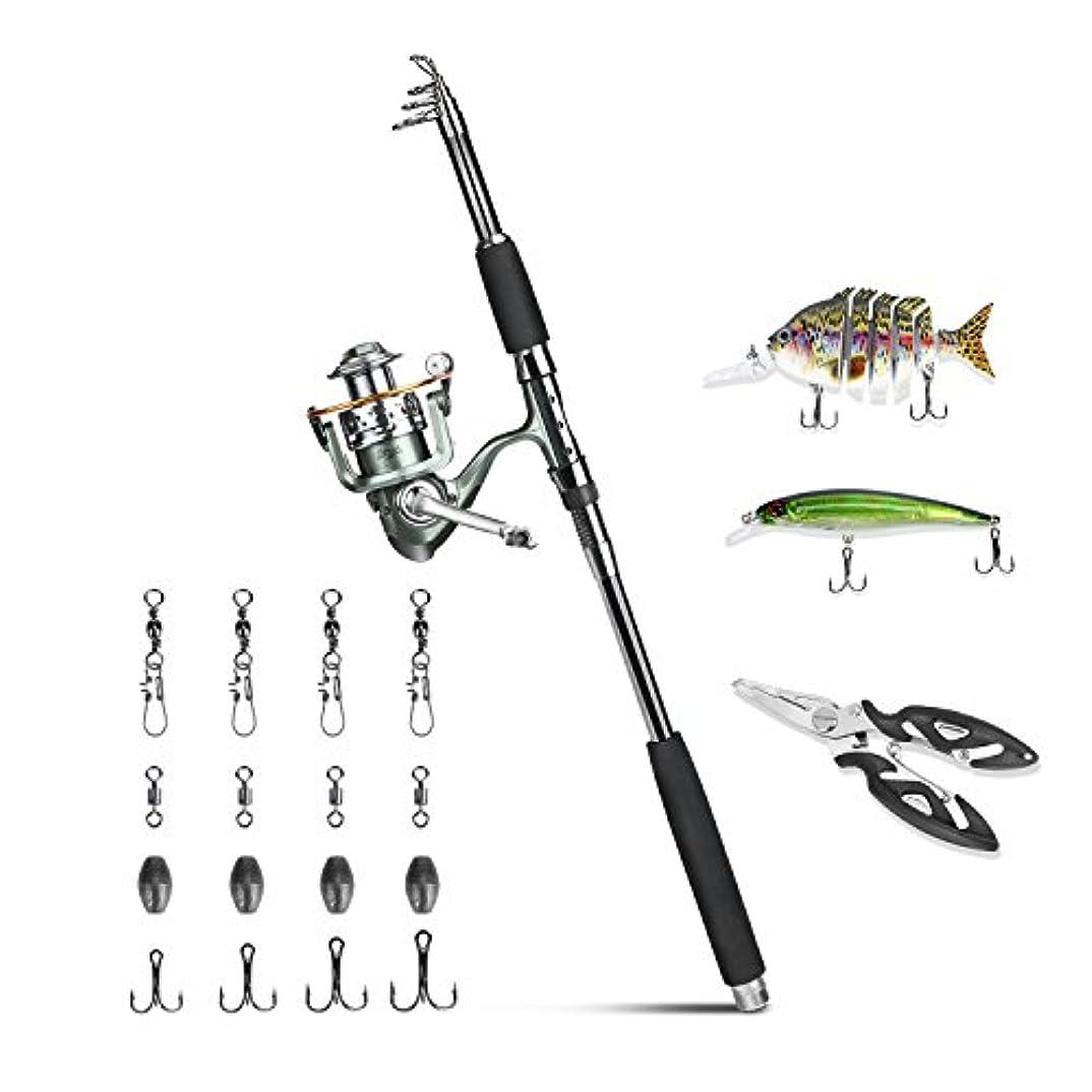 実験的不機嫌行方不明Rose Kuli ®キット釣りロッドは1pcsスピンSpinningカーボン釣りロッドポール1pcs 12 + 1ステンレススチールボールベアリング釣りリール2pcs Bass餌ハードルアー1pcs釣りプライヤーとその他のアクセサリー