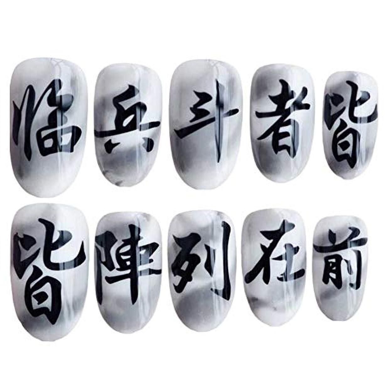 中国語文字灰色/白い偽爪爪人工爪装飾爪のヒント