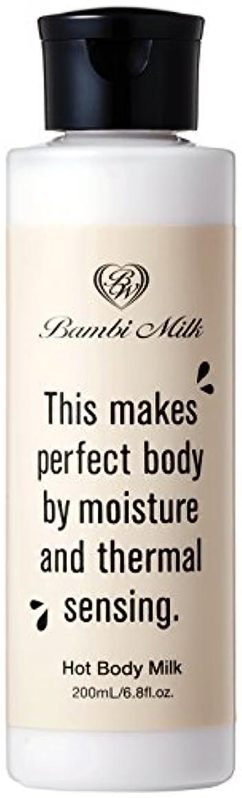 プロット正しい言うバンビミルク (200mL)