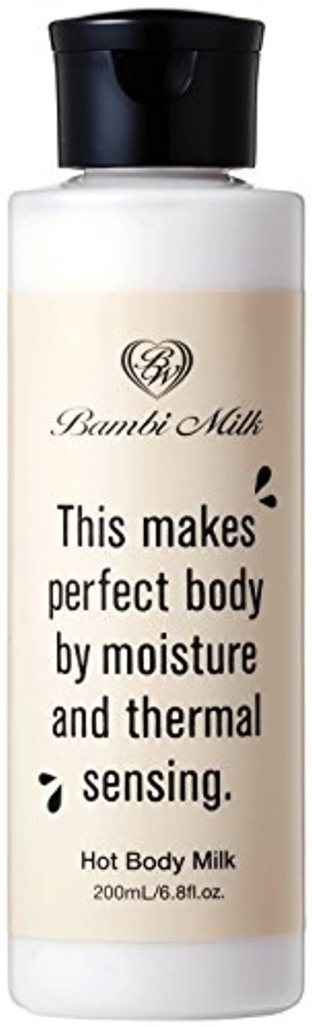 形式ビーチ好ましいバンビミルク (200mL)