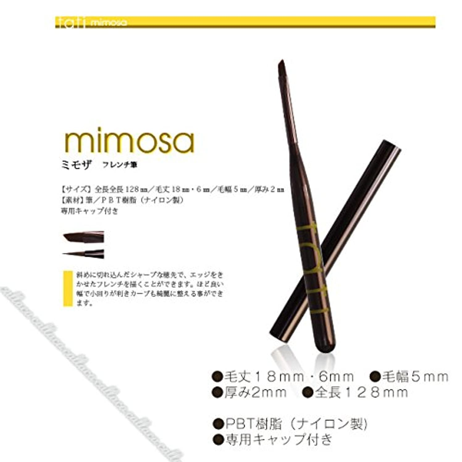 故意の冷笑するコアtati アートショコラ mimosa (ミモザ)