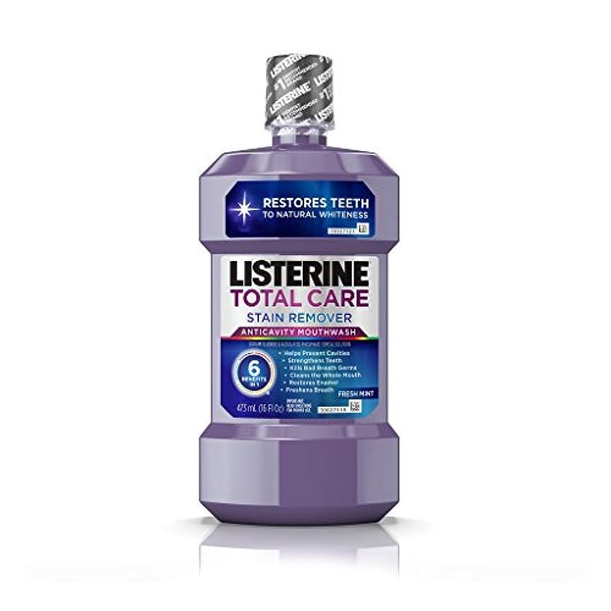 ヘビポンドリズミカルなListerine Total Care Plus Whitening Anticavity Mouthwash、フレッシュミント、16液量オンス 2 PACK 2021857