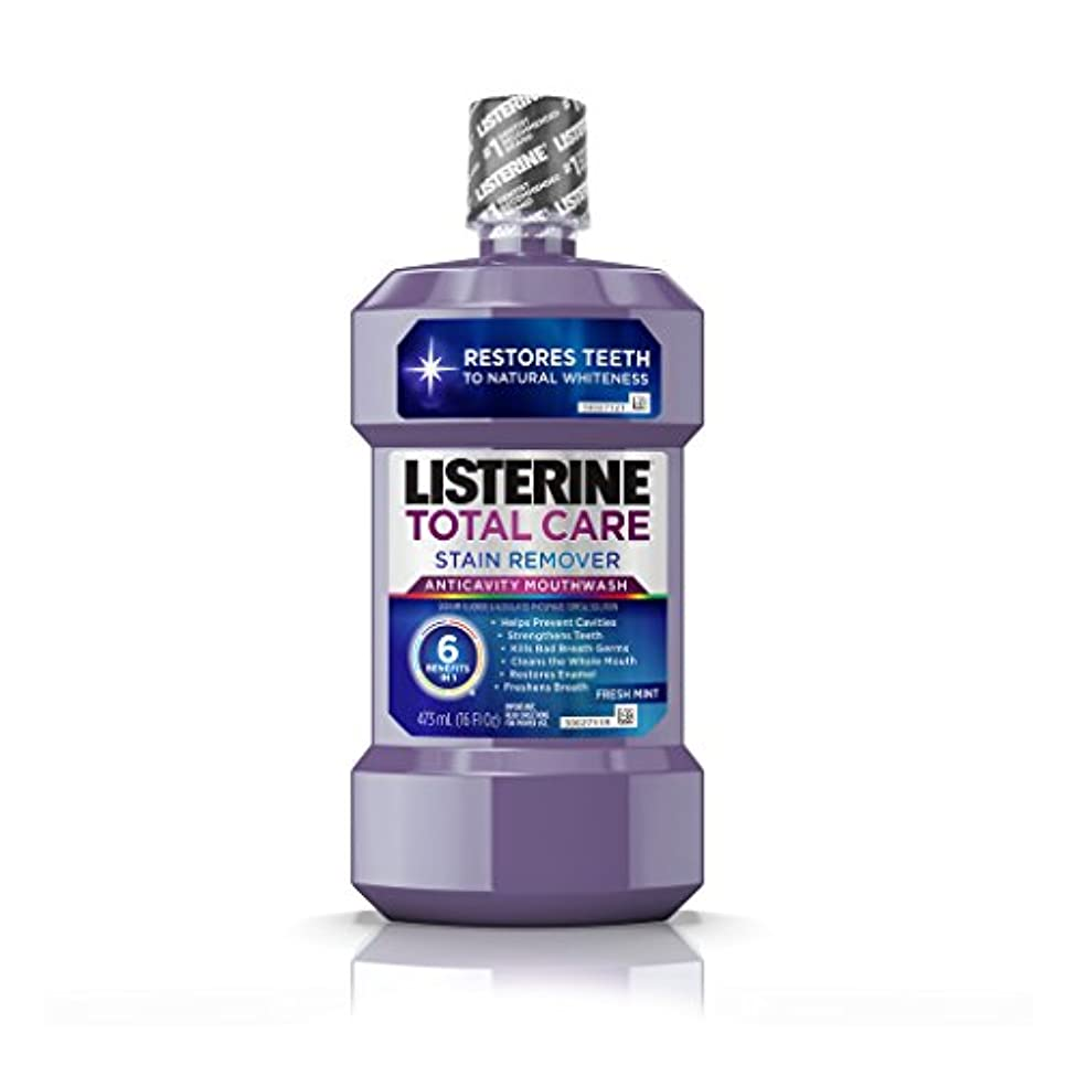 一杯うまくやる()ヒゲListerine Total Care Plus Whitening Anticavity Mouthwash、フレッシュミント、16液量オンス 2 PACK 2021857