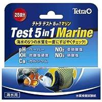 スペクトラム ブランズ ジャパン テトラ テスト 5in1 マリン試験紙(海水用)【ペット用品】【水槽用品】 ds-1280117