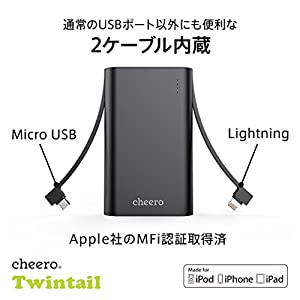cheero Twintail 10050mAh 大容量 モバイルバッテリー Lightning / MicroUSB ケーブル一体型