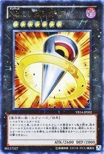 【遊戯王シングルカード】 《プロモーションカード》 No.11 ビッグ・アイ ウルトラレア vb14-jp002