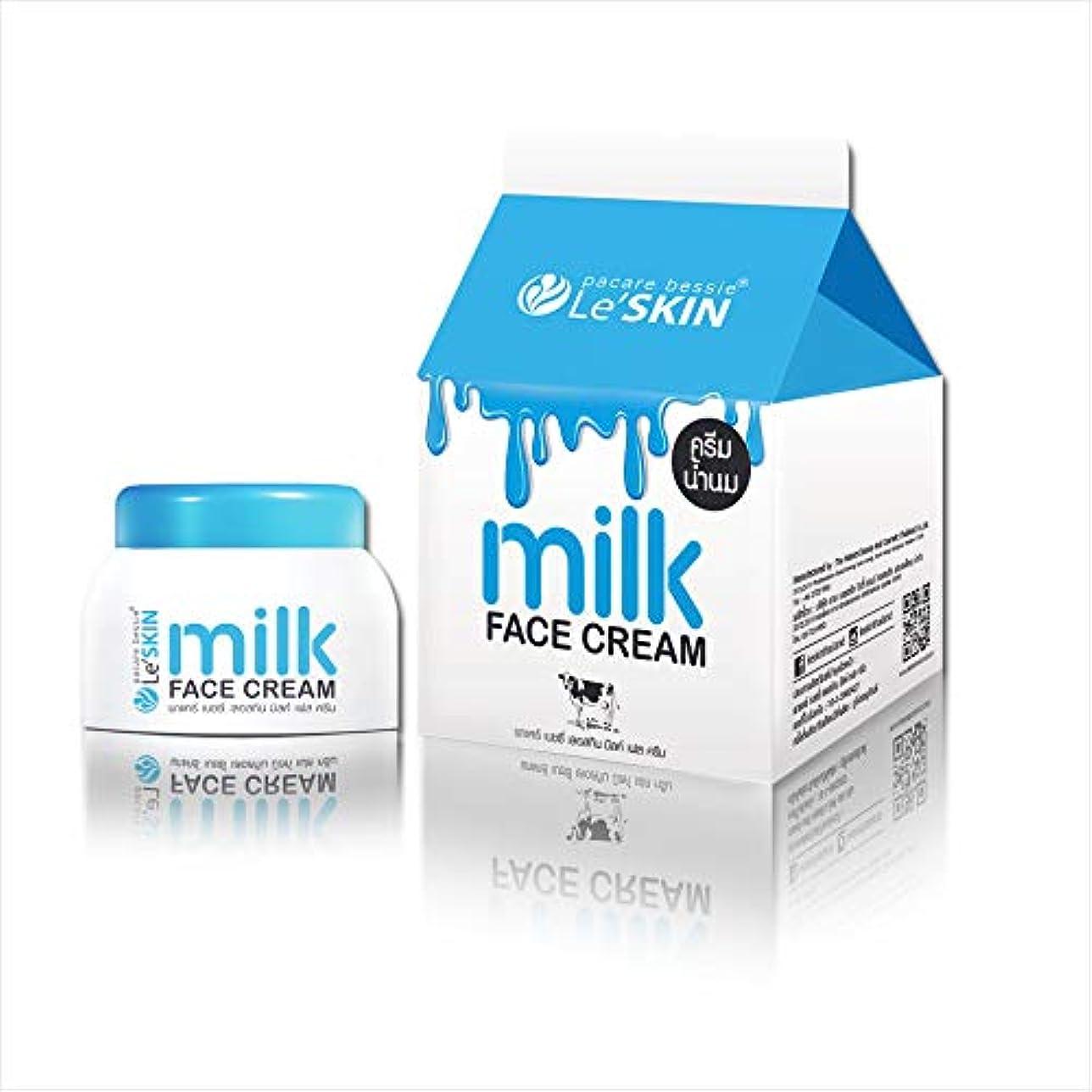 縫い目読みやすい廊下Le' SKIN Milk Face Cream Brightening Whitening Anti Aging Firm Soft Skin 30ml ** FREE TRACKED WORLWIDE DELIVERY...
