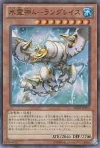 【 遊戯王 カード 】 《 氷霊神ムーラングレイス 》(スーパーレア)【アビス・ライジング】abyr-jp035