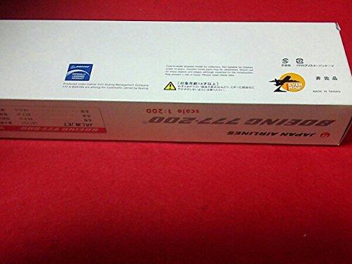 嵐 1/200 JAL 嵐JET B777-200