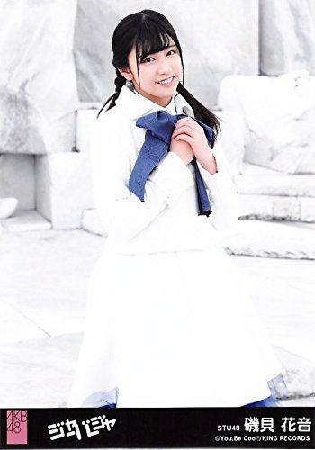 【磯貝花音】 公式生写真 AKB48 ジャーバージャ 劇場盤...