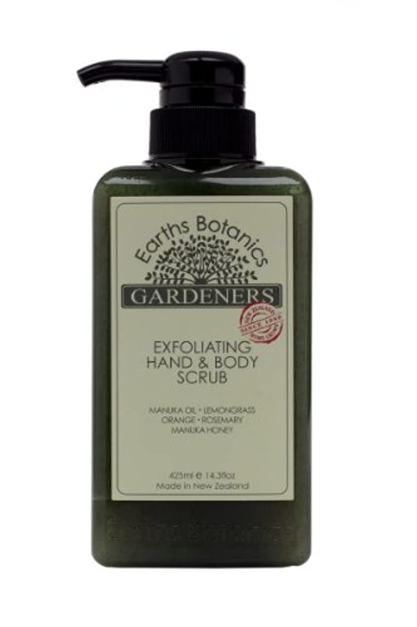王室無心ジョットディボンドンEarths Botanics GARDENERS(ガーデナーズ) ハンド&ボディスクラブ 425ml