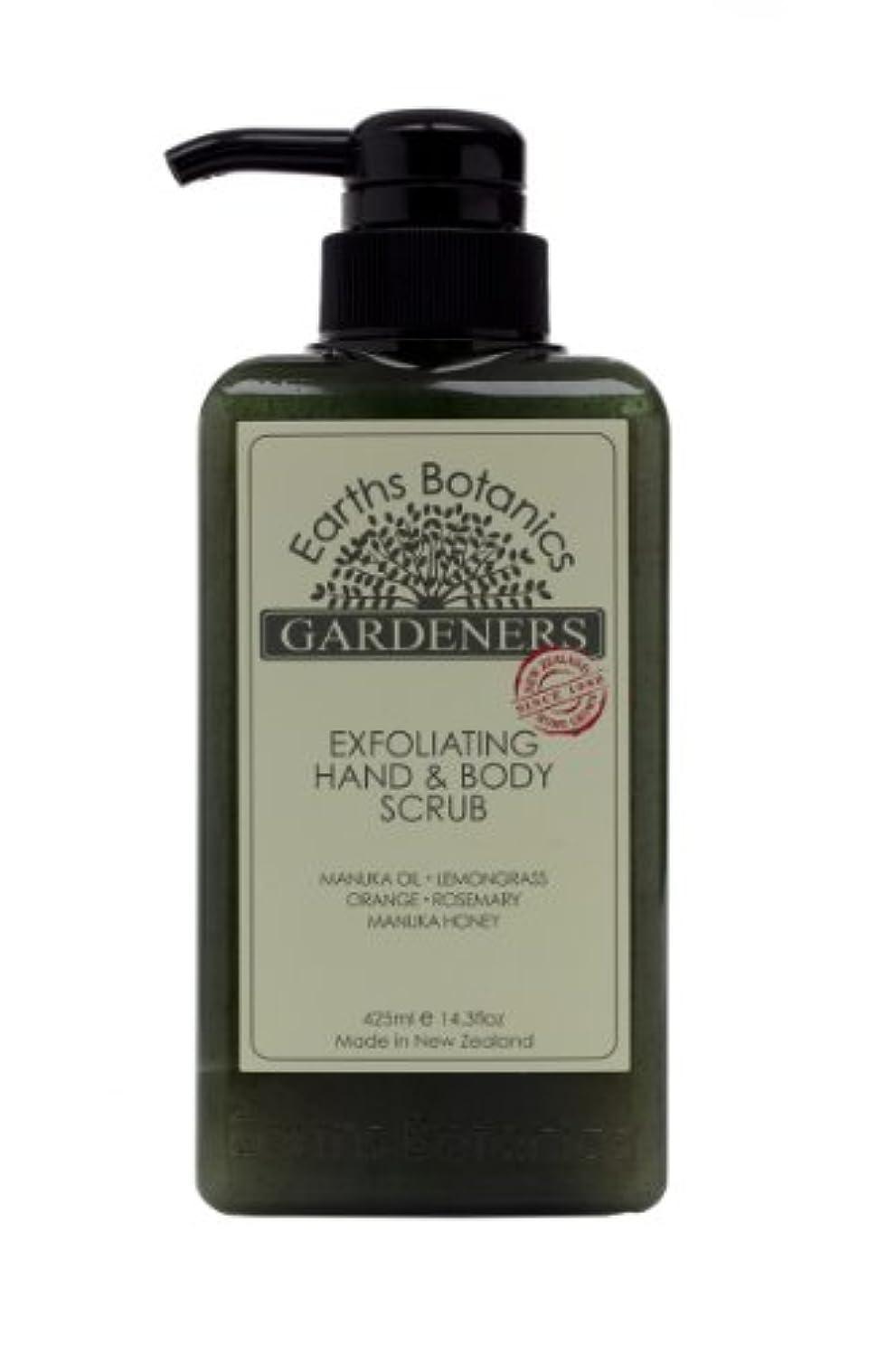 血色の良いクランプペチュランスEarths Botanics GARDENERS(ガーデナーズ) ハンド&ボディスクラブ 425ml